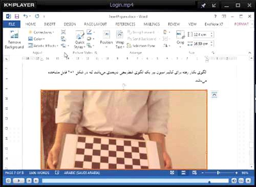 Microsoft Word Learning - 2