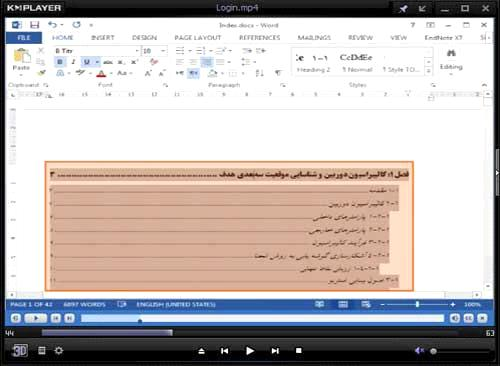 Microsoft Word Learning - Intro
