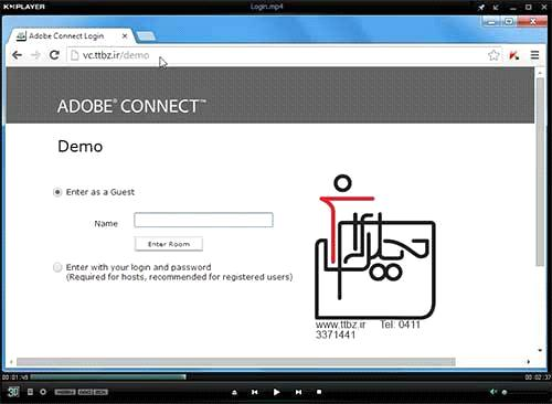Adobe Connect Learning - 1