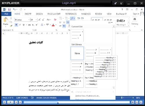 Microsoft Word Learning - 3